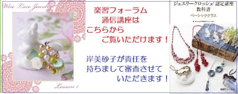 vcm_s_kf_repr_350x120